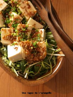 豆腐サラダde搾菜ソース。