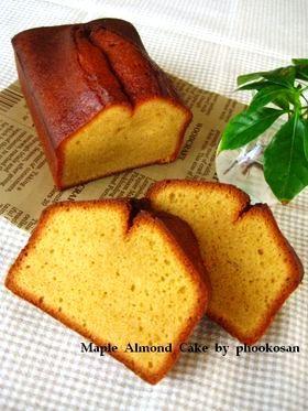 メープルアーモンドのパウンドケーキ
