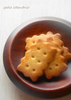 さくさくシンプル!アーモンド風味クッキー