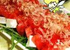 美味しいトマトと豆腐の和風サラダ