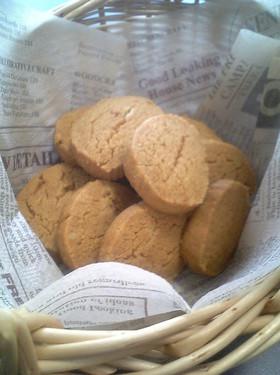 卵・牛乳なしきなこクッキー(少量)