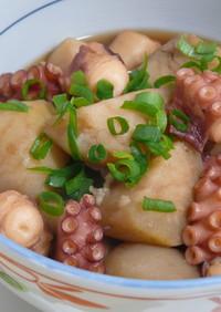 タコと里芋の煮物