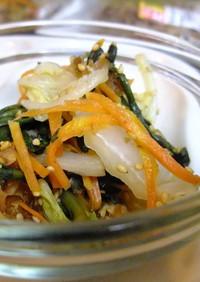 3種野菜のおひたし~土佐風味~