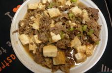簡単♪♪すき焼き風(^^)/牛肉豆腐