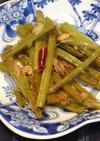 若ごぼうとツナ缶のピリ辛炒め煮