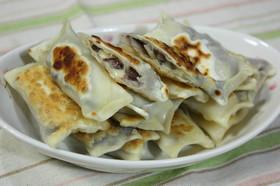 小豆とチーズのおつまみ餃子☆