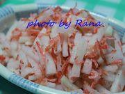✿大根と桜エビのサラダ和え✿の写真
