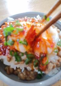 朝ご飯♪納豆と半熟たまごのとろとろ丼♪