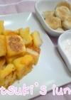 離乳食☆卵不使用フレンチトースト