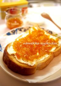 ●クリームチーズ♡マーマレードトースト●