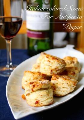 スコーン・サレ。トマト&ブルーチーズ