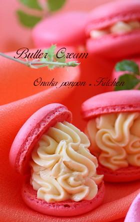 ふんわりコクのある♡バタークリーム