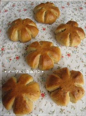 メープルくるみパン♪(HB使用)