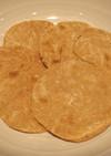 かんたん☆トースターで米粉きなこクッキー