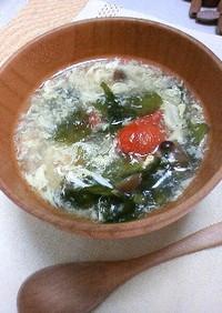 わかめとトマトのかき玉スープ