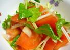 トマト&ホワイトセロリのサラダ♪♪