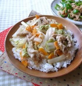 お手軽に!白菜&人参&豚コマの中華丼