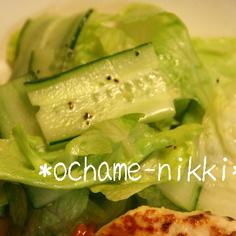 シンプル!きゅうりとレタスのごま油サラダ