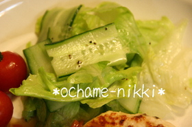きゅうりとレタスのごま油サラダ