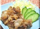 お手軽 さっぱりポン酢の豚バラ生姜焼き