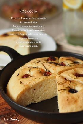 初めてのパン作りに*巨匠のフォカッチャ