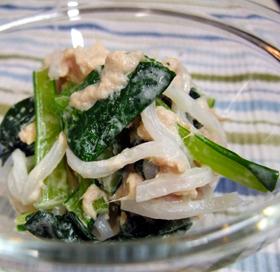 マロニーの小松菜ツナサラダ