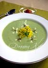 春を味わう✿新緑のスープ