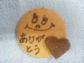 おから&蜂蜜で☆美肌&ダイエットクッキー
