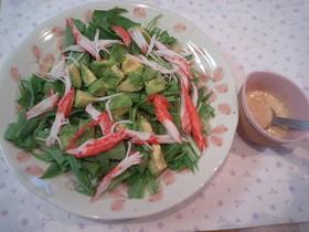 水菜とアボカドのわさマヨサラダ