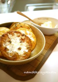●クリームチーズで☆濃厚チーズせんべい●
