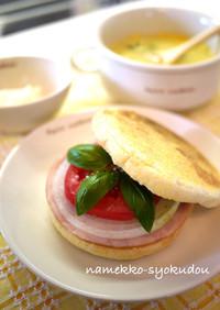 ●クリームチーズ&バジルトマトのサンド●