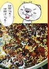 のび猫オリヂナル★食べるラー油