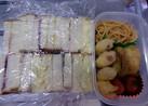 サンドイッチ3種類♡