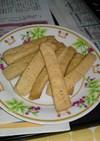 卵なし、きな粉クッキー@離乳食おやつ