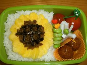 お弁当に向日葵✿ キャラ弁