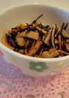 ダブル乾物◎ひじきと高野豆腐の煮物