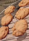 卵不使用☆ピーナッツバタークッキー