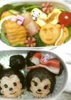 ミッキー&ミニー☆おにぎり弁当