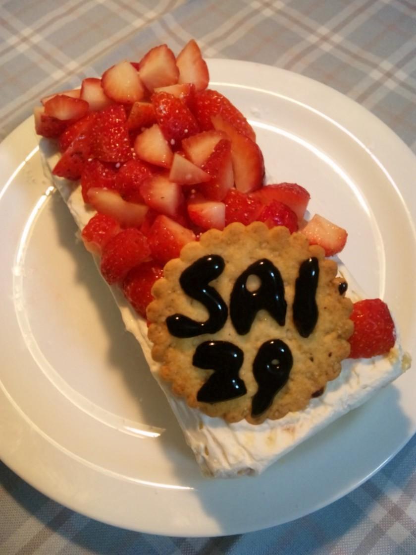 パウンド型で作る スクエアショートケーキ