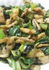 青ねぎと油揚の炒め物