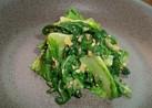 簡単◆韓国風◆菜っ葉のみそ和え