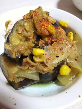 茄子&ツナの和風カレー煮♬