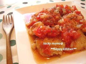 疲れた体に!チキンとトマトのマリネ