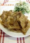 超定番☆豚肉の生姜焼き