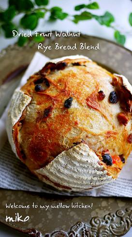 ライ麦入胡桃ドライフルーツパン*手捏HB
