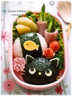 黒猫ちゃんおにぎり*キャラ弁