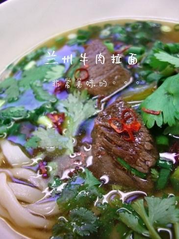 漬け込み牛肉のラーメン(紅焼牛肉麺)
