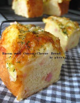 ごろごろベーコンとオニオンチーズパン