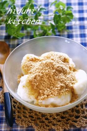 片栗粉で〜シナモンミルク♪わらび餅