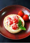 スイートなトマトクリームチーズトースト
